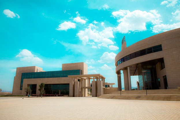 Photo of new campus of the American University of Iraq - Sulaimani