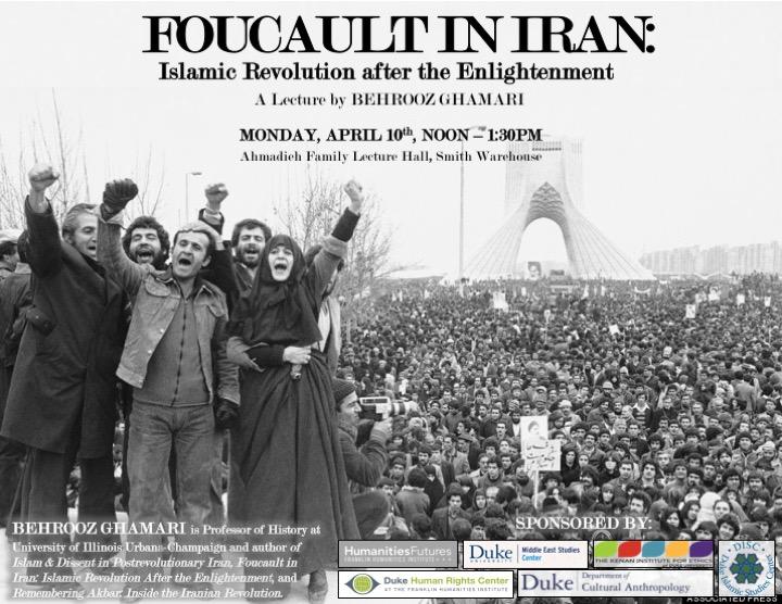 foucault essays in iran