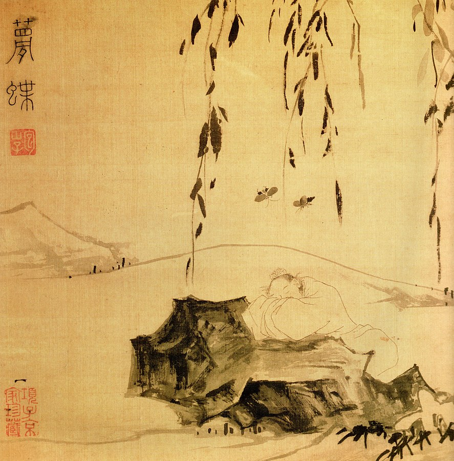 Zhuangzi Dreaming of a Butterfly, Ming dynasty, mid-16th century, ink on silk.